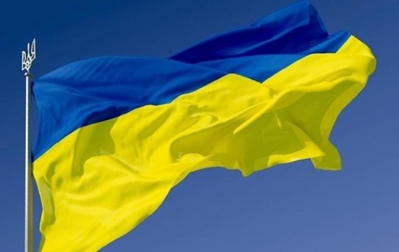 Програма святкування Дня Прапора та 27-річниці з Дня Незалежності України