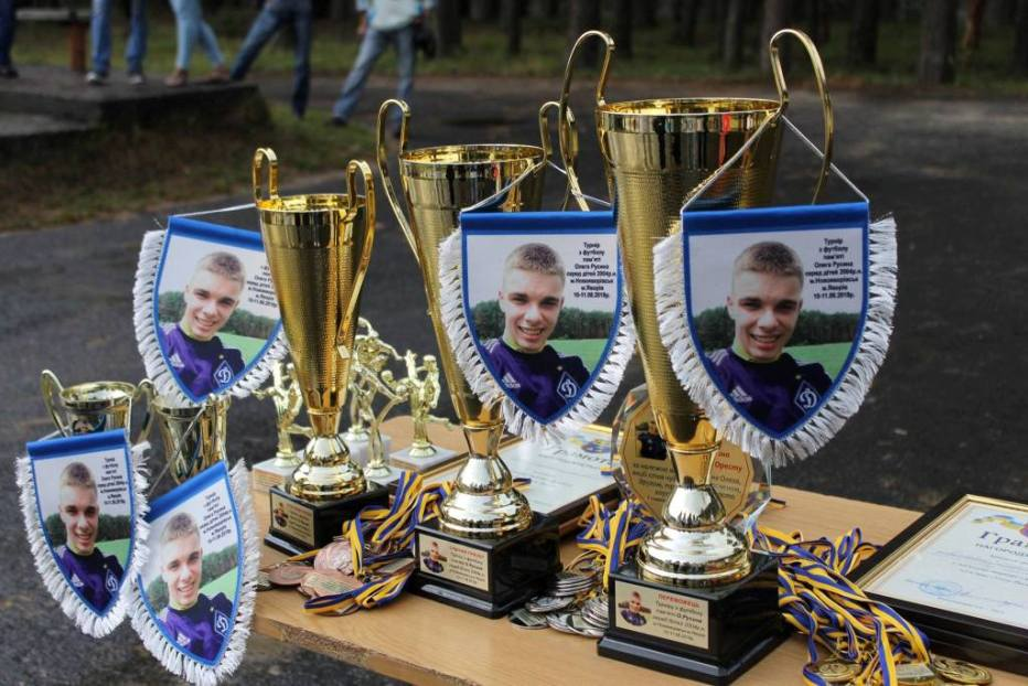 Відбувся футбольний турнір пам'яті Олега Русина