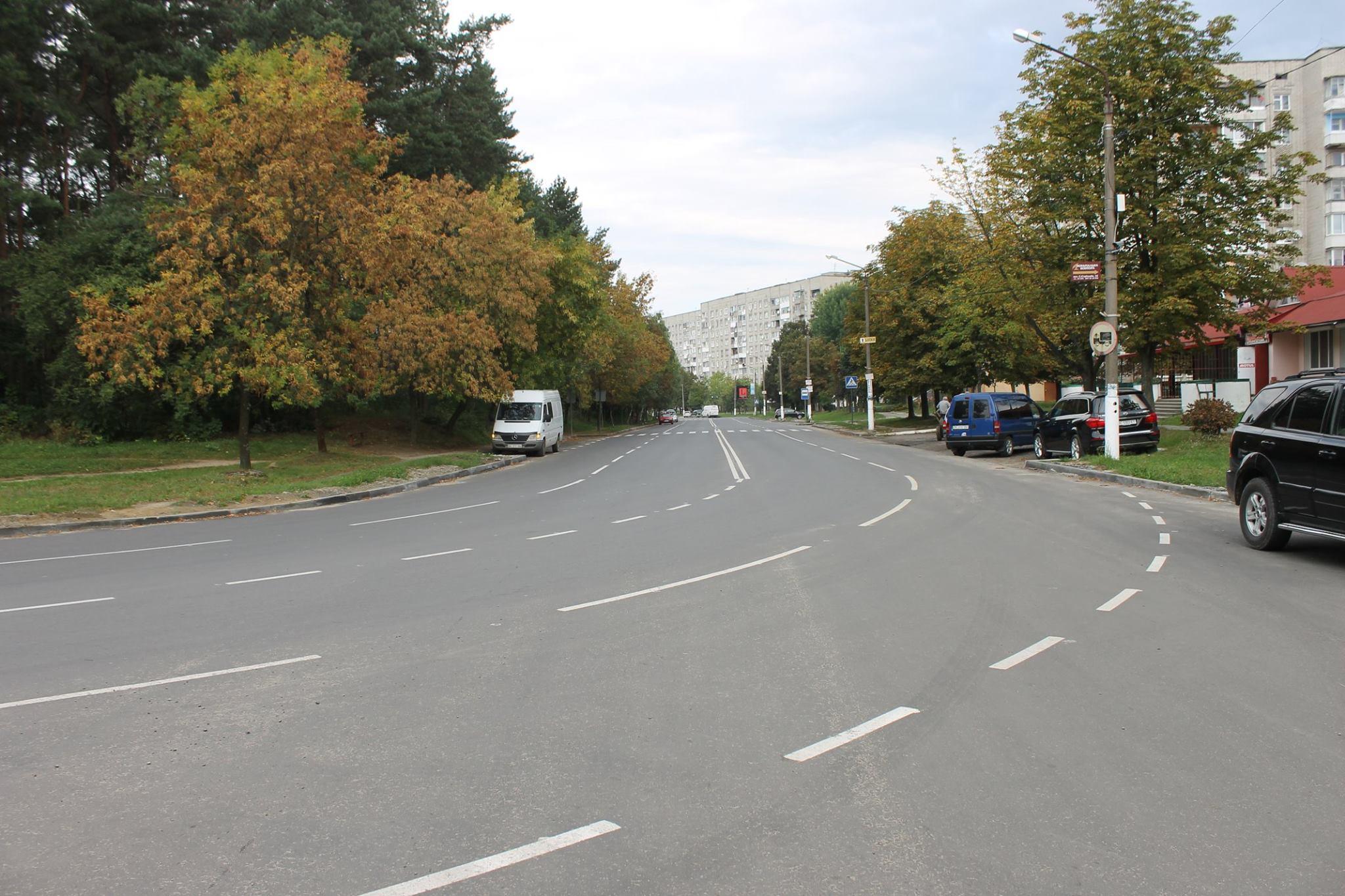 Здійснено капітальний ремонт дорожнього покриття по вул. А.Шептицького №3 до вул. Львівської