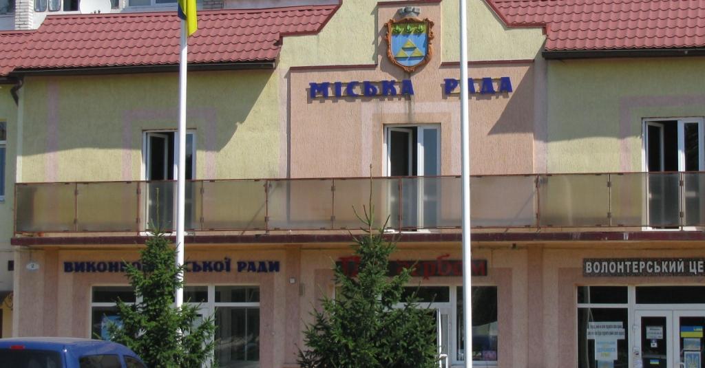 Про роботу виконавчого комітету Новояворівської міської ради у 2018 році