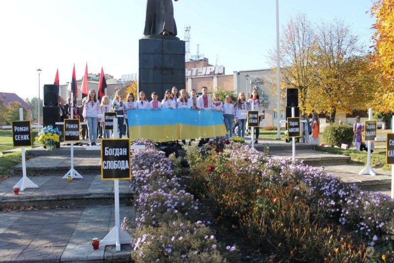 Відзначення Дня захисника України 2019