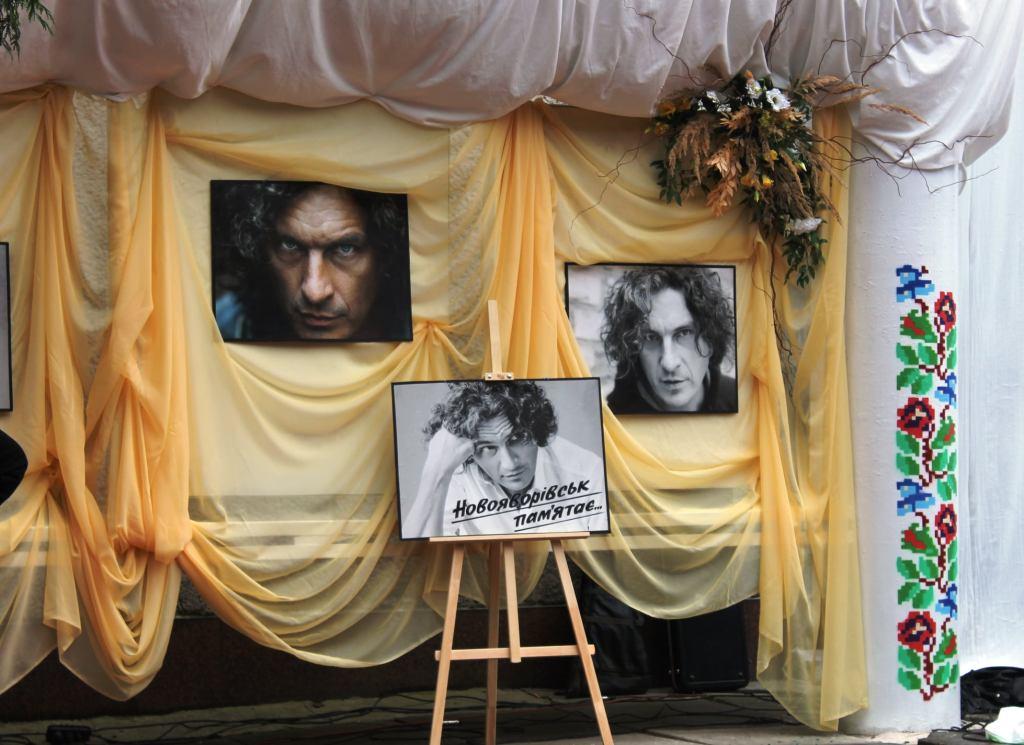 Вшанували пам'ять музиканта…