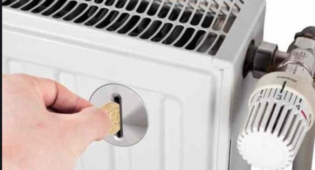 Інформація про зміну тарифів на теплову енергію