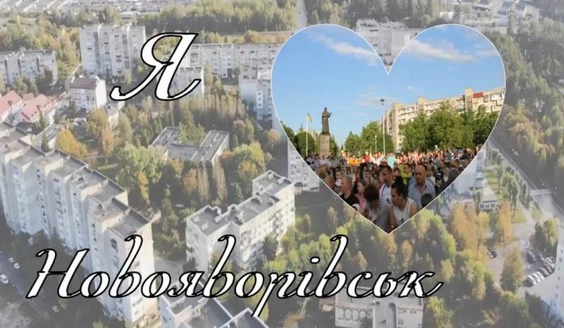 Моє місто!