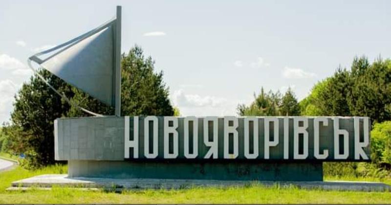 Відкритий конкурс на кращий ескізний проект в'їзного знаку до міста Новояворівськ